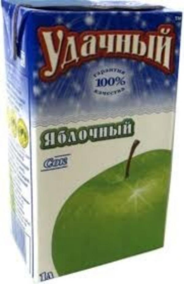 яблочный сок удачный