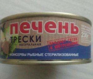 печень трески Боско-морепродукт