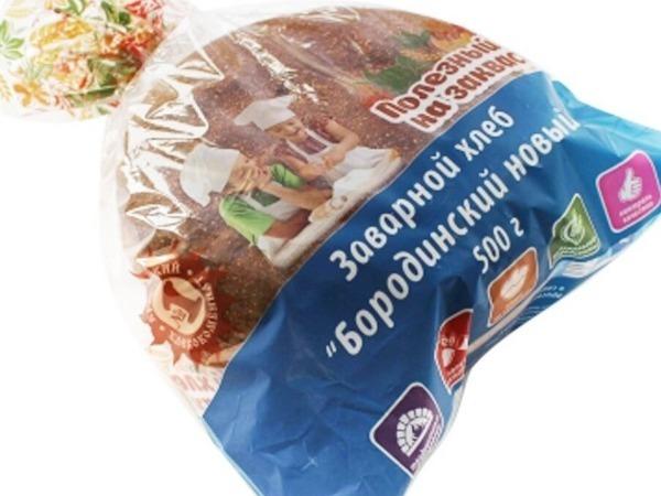 бородинский хлеб Бородинский новый