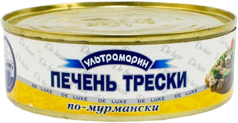 печень трески Ультрамирин