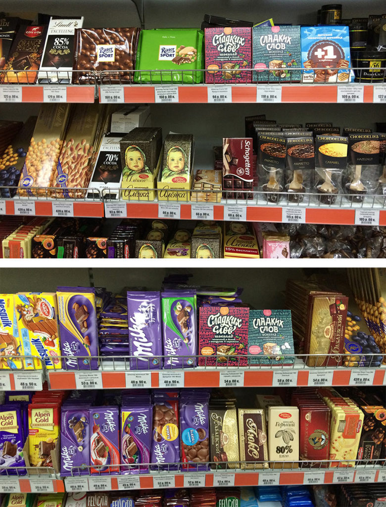 шоколад в супермаркете