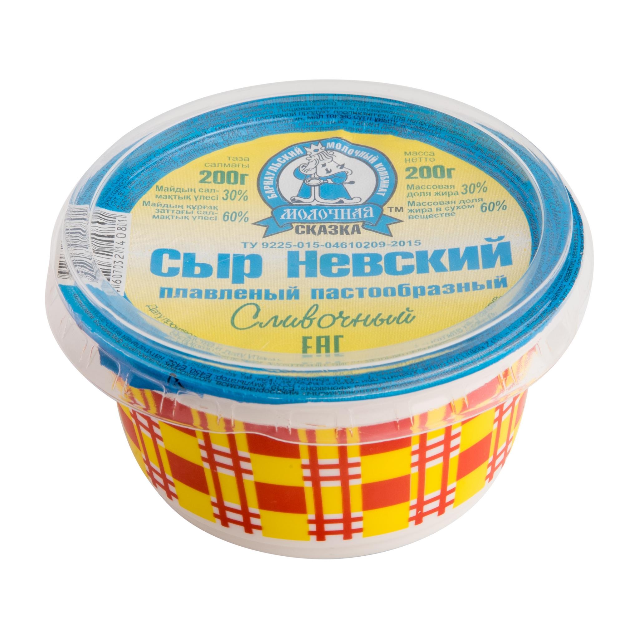 сливочный сыр Молочная сказка «Невский»