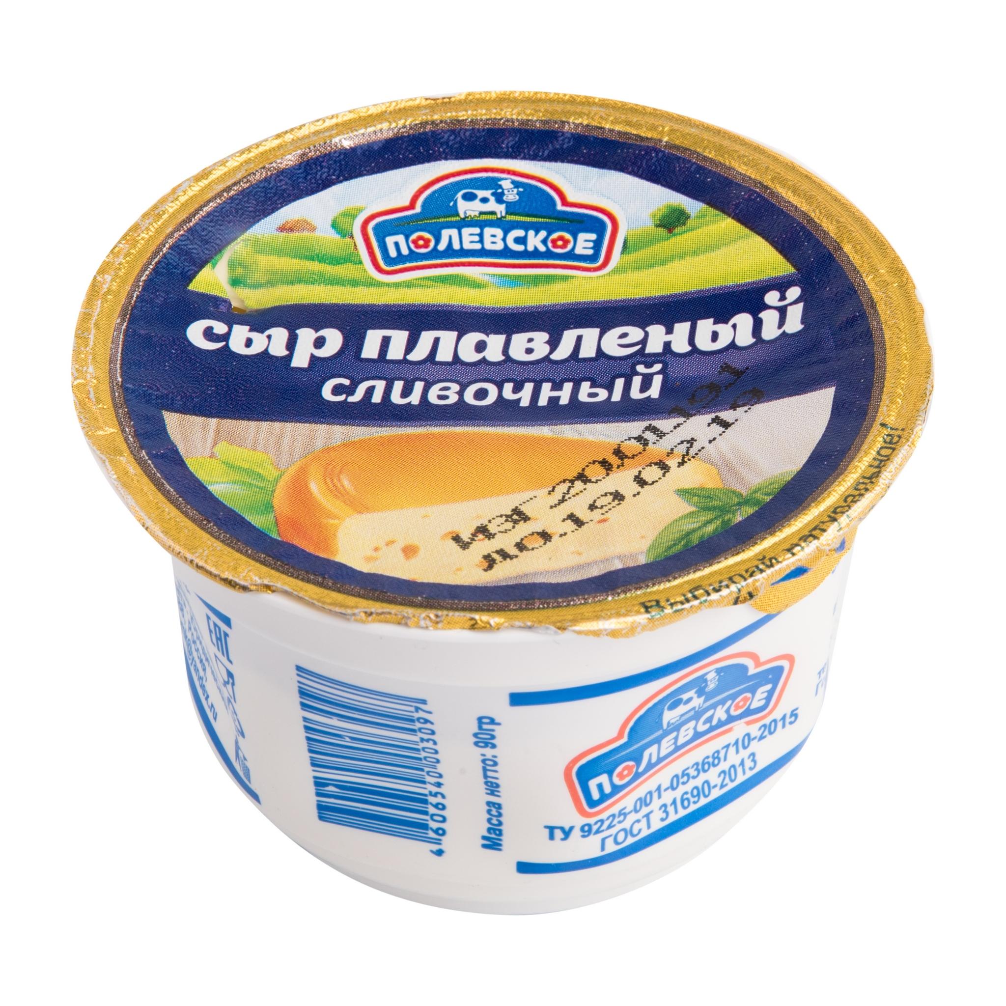 сливочный сыр Полевское