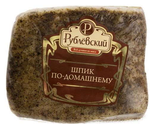 шпик Рублевский