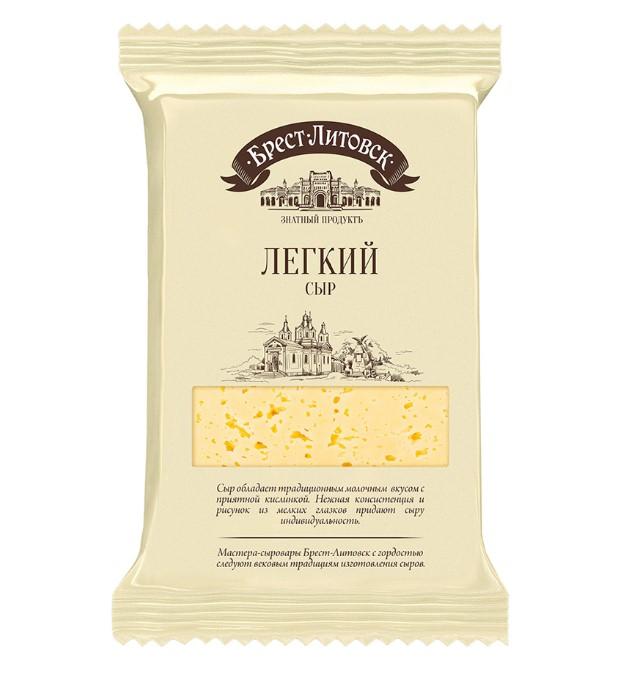 Сыр Легкий «Брест-литовск»