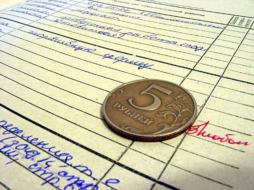 школьный дневник и деньги