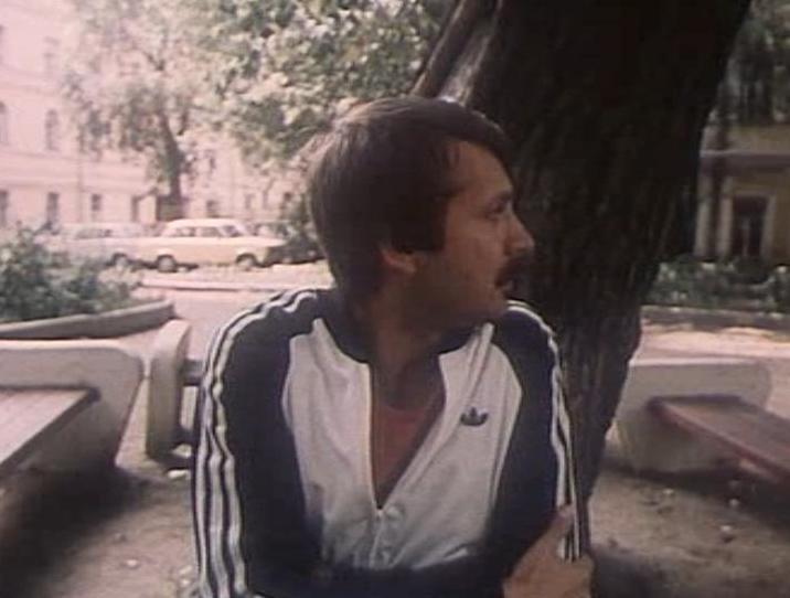 советское кино в адидас