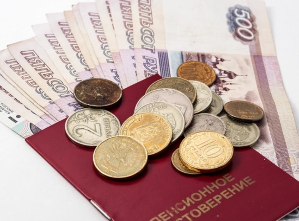 Доплаты к пенсии
