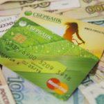 карты сбербанка и деньги