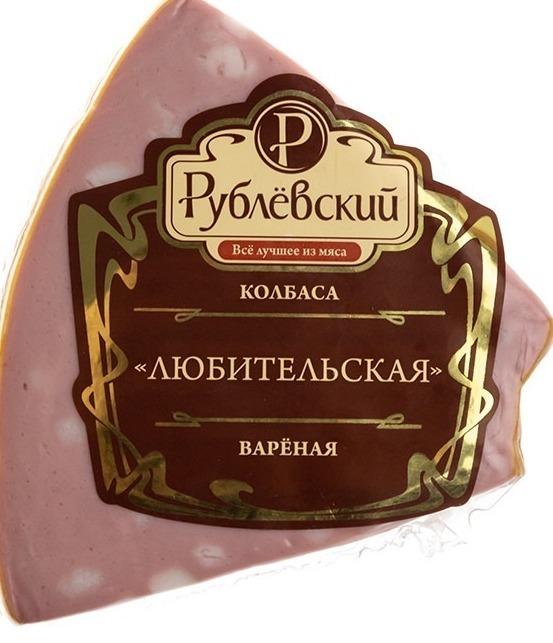 колбаса ТМ«Рублевский»