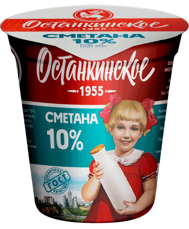 сметана Останкинское