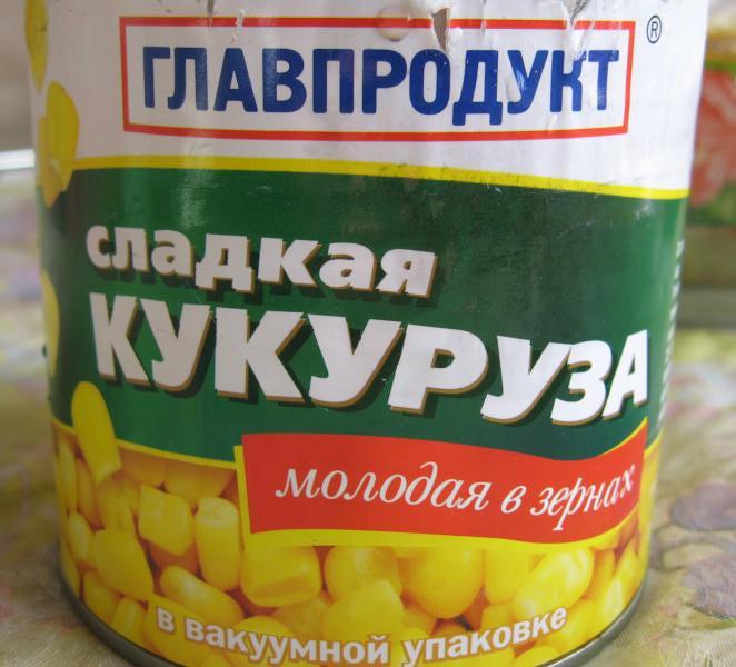 кукуруза главпродукт