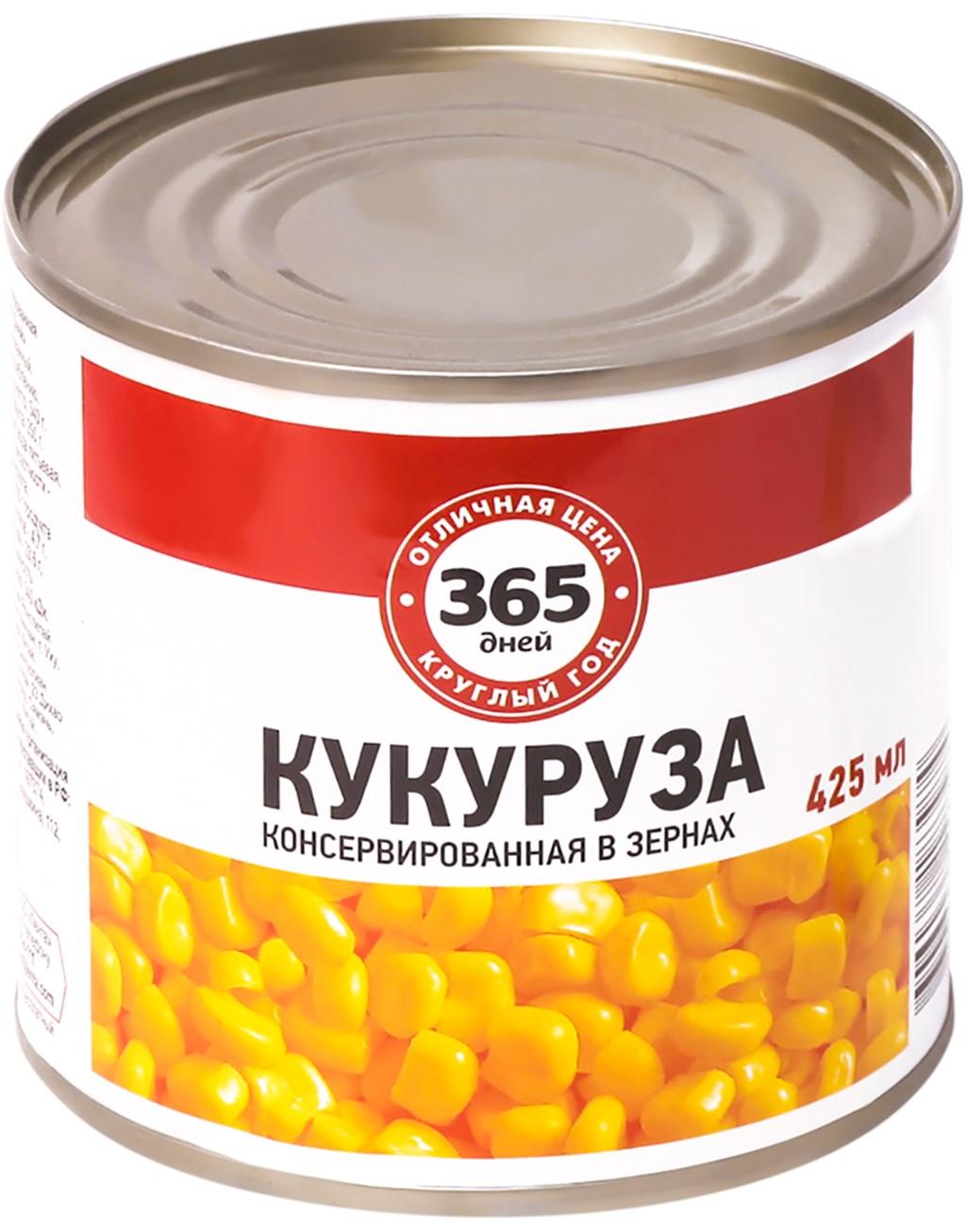 кукуруза 365 дней