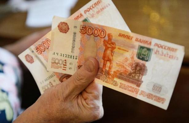 10 тысяч рублей