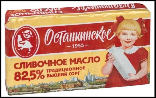 сливочное масло Останкинское