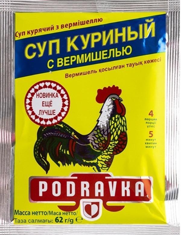 Суп куриный Podravka