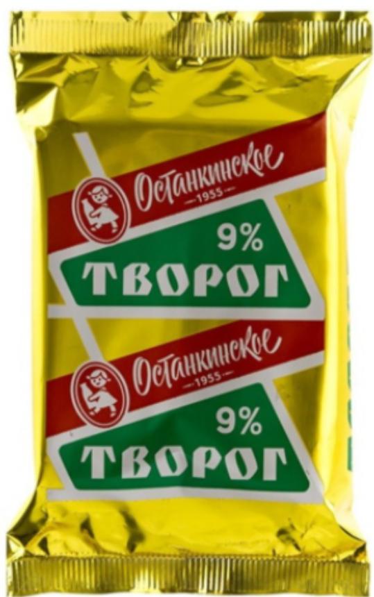 творог Останкинское