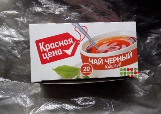 чай Красная цена
