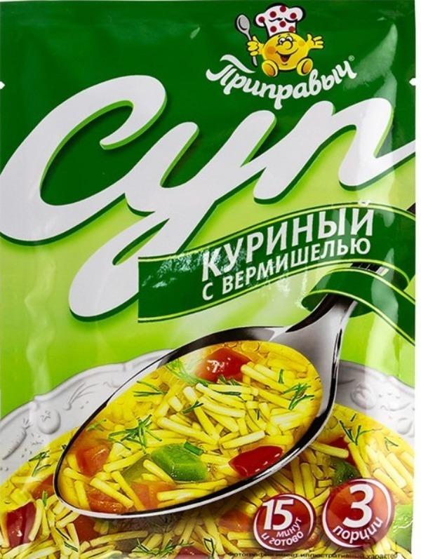 """Суп куриный """"Приправыч"""""""