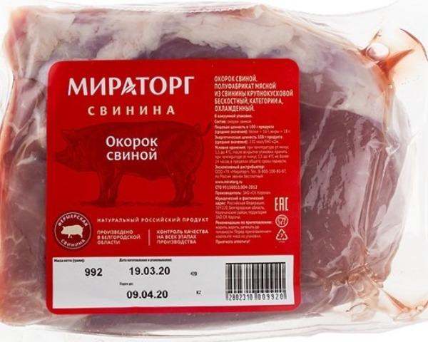 """свинина """"Мираторг"""""""