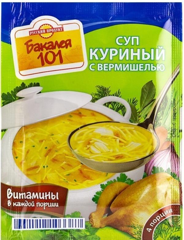 """Суп куриный """"Бакалея 101"""""""