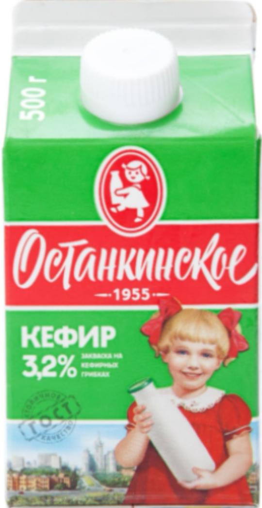 кефир Останкинское