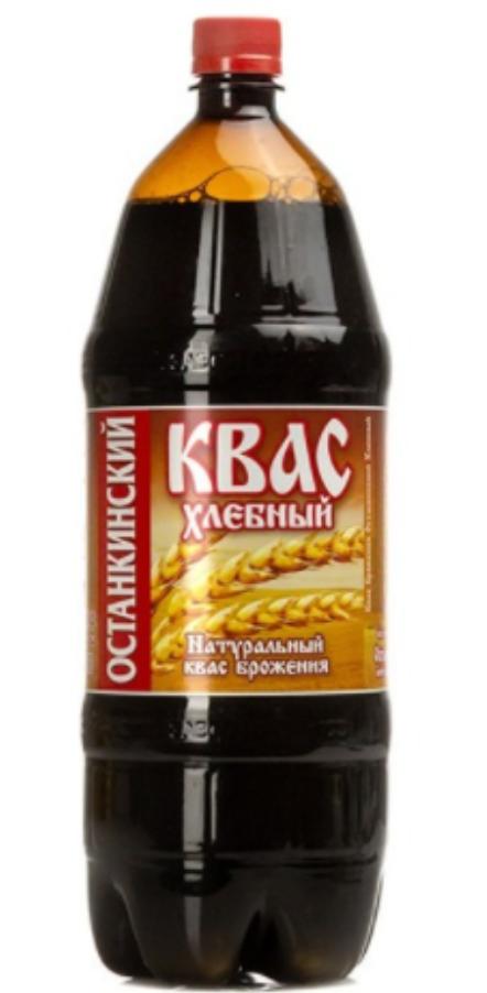 квас Останкинское