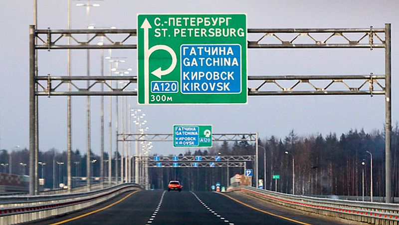 дорога на Санкт-Петербург