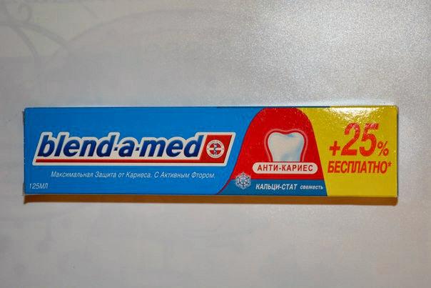 зубная паста Бленд-а-мед антикариес
