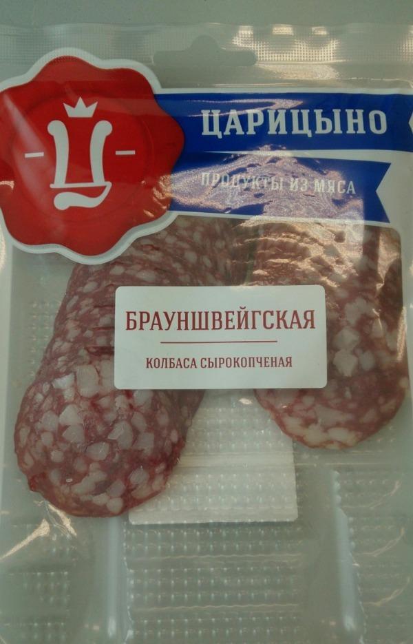 сырокопченая колбаса Царицыно