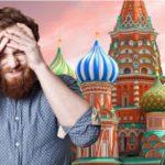 иностранец в москве