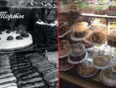 советские и современные торты
