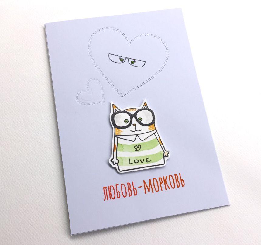 бумажная открытка