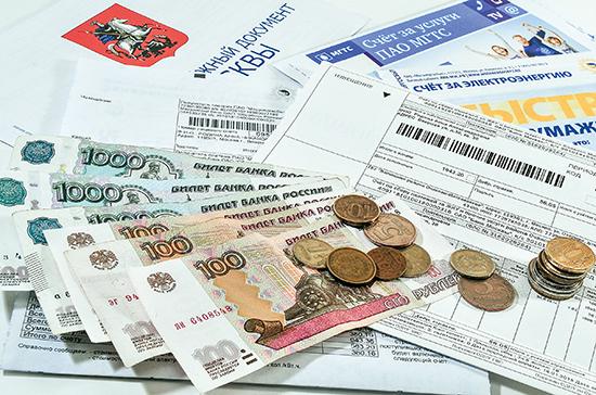 деньги и квитанции