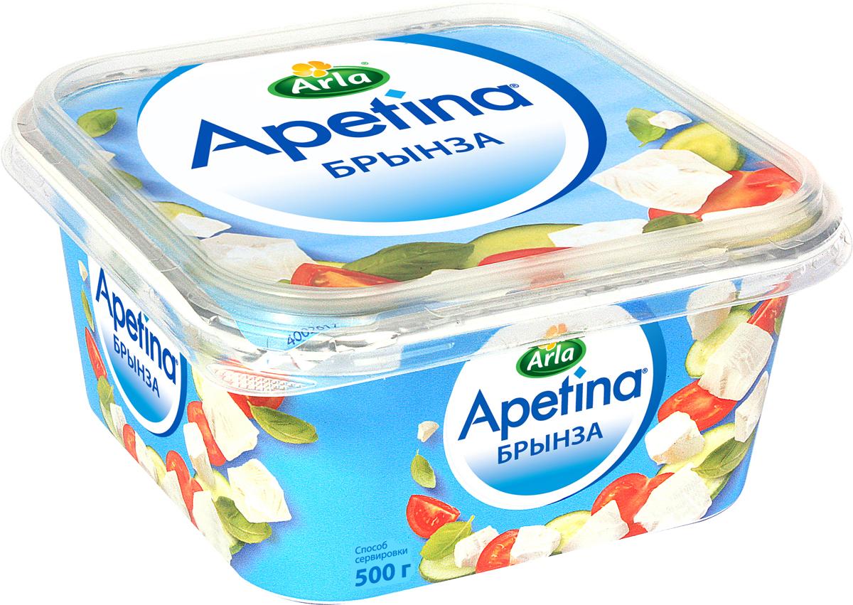 брынза Arla Apetina