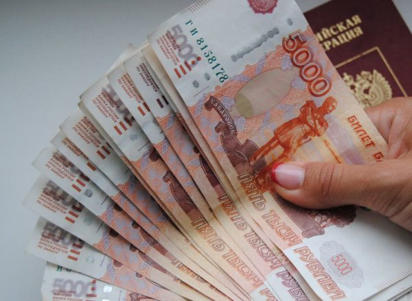 деньги и паспорт
