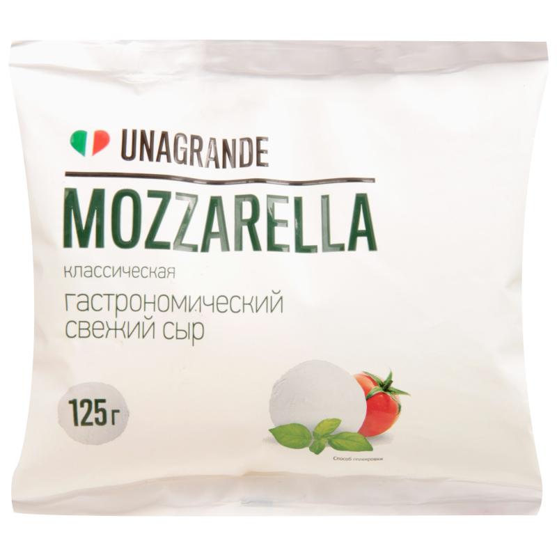 Моцарелла Unagrande