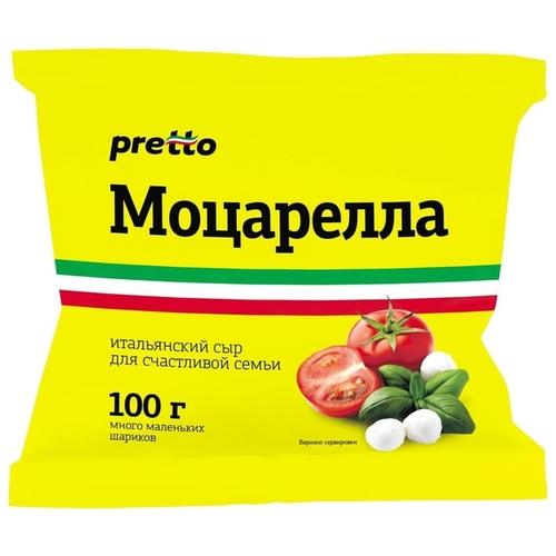 моцарелла Pretto