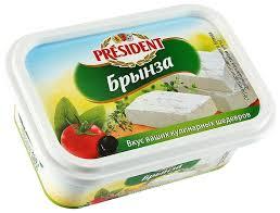 President брынза