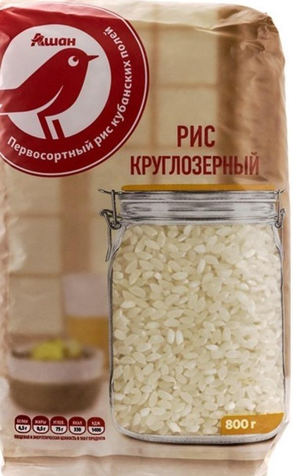 рис ашан