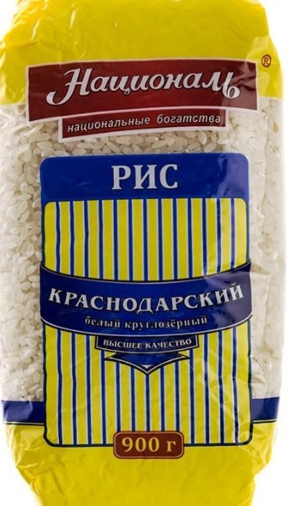 рис Националь