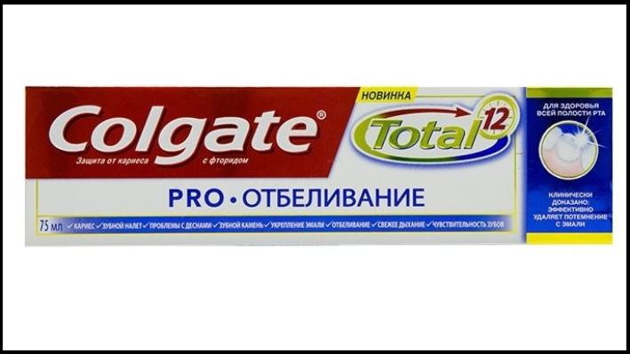зубная паста Colgate Total 12 Pro отбеливающая