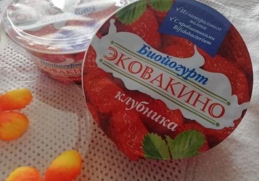 Биойогурт «Эковакино» с клубникой 2,5%