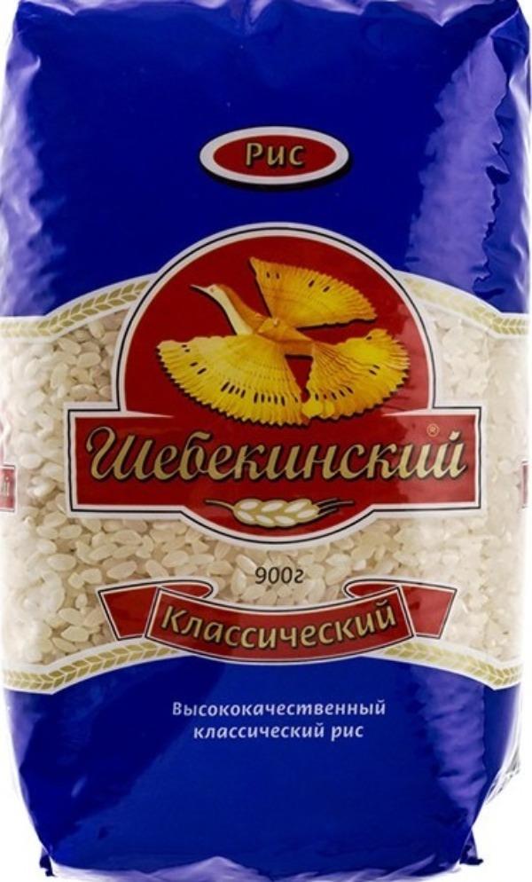 рис Шебекинский