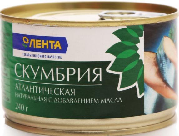 скумбрия Лента