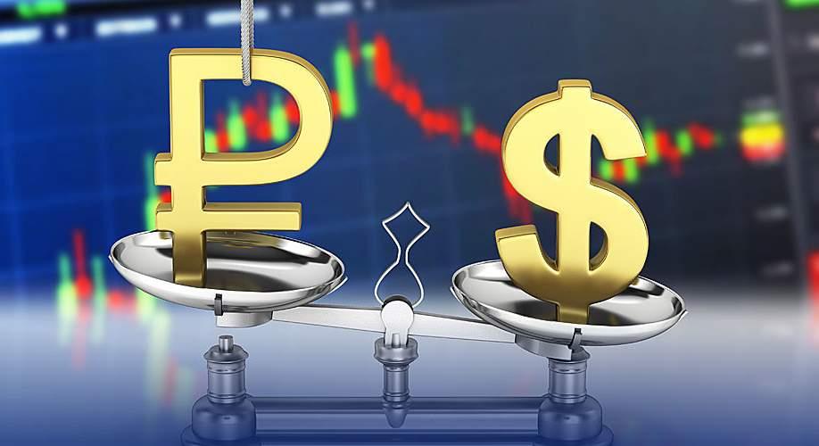 рубль и доллар на качелях