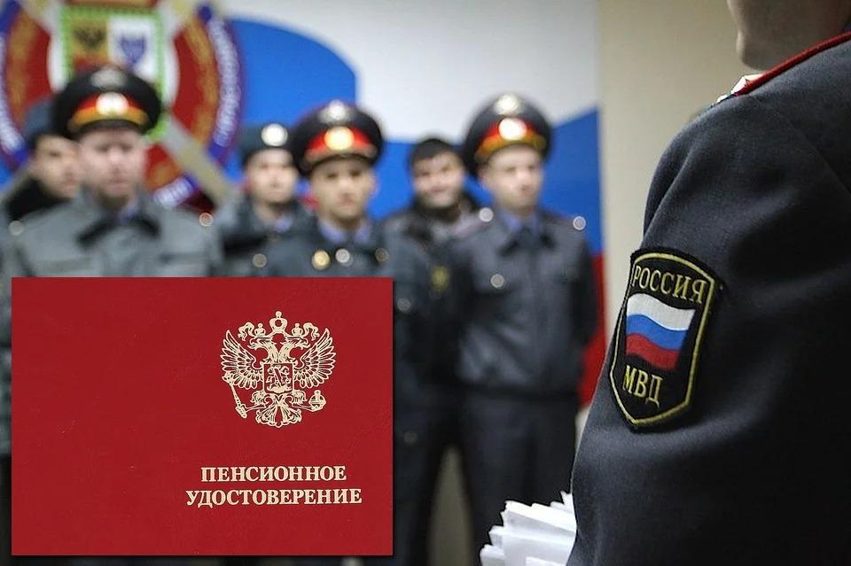 Калькулятор пенсии мвд в 2021 году последние новости пенсионный фонд личный кабинет самара куйбышевский район