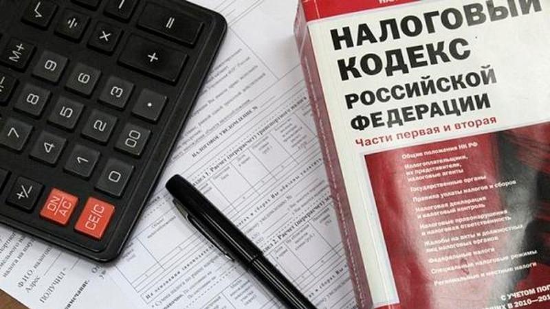 Калькулятор и налоговый кодекс