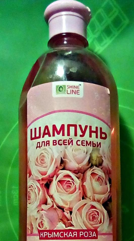 шампунь Shine Line Крымская роза