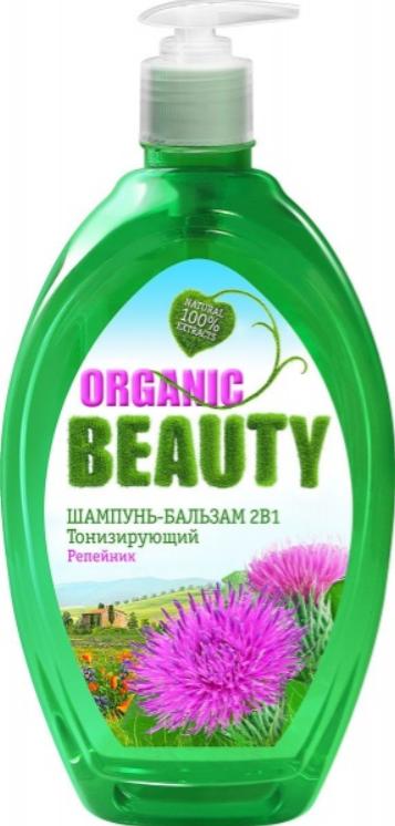 """шампунь Шампунь-бальзам 2 в 1 Organic Beauty """"Тонизирующий репейник"""""""